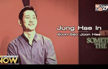 Exclusive Talk : Jung Hae In