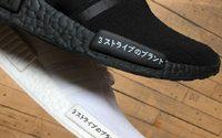 เห็นกันชัดๆ adidas NMD R1 PK Japan Boost Pack ความสวยงามที่ลงตัว