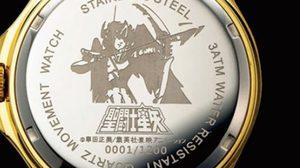 นาฬิกาทอง 12 ราศี Saint Seiya Legend of Sanctuary