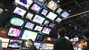รัฐบาลงัด ม.44 พักชำระหนี้ทีวีดิจิทัล 3 ปี พร้อมลดค่าเช่าโครงข่าย