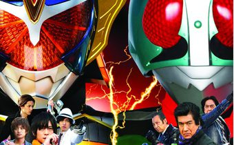 Heisei Rider vs. Showa Rider  Feat. Super Sentai อภิมหาศึกมาสค์ไรเดอร์