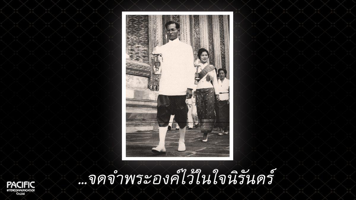 56 วัน ก่อนการกราบลา - บันทึกไทยบันทึกพระชนมชีพ