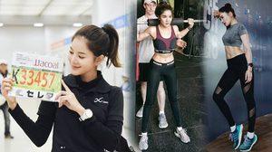 อยากเอาชนะใจตัวเอง!! ก้อย รัชวิน จากผู้หญิงตัวเล็ก สู่การวิ่งมาราธอนครั้งแรก ที่ญี่ปุ่น