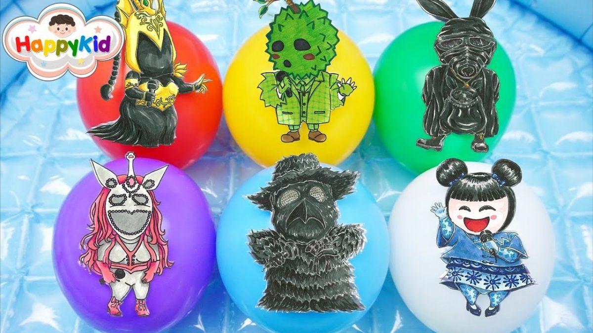 เพลงนิ้วโป้งอยู่ไหน #23 | เจาะลูกโป่งหน้ากากนักร้อง ซีซั่น 1 | เรียนรู้สี | The Mask Singer Balloons