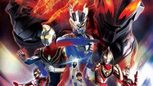 มาแล้ว อุลต้าแมนซีโร่ ในงาน Ultraman Mega Festival 2012