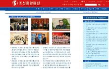 สองผู้นำเกาหลีเดินทางไปหารือครั้งประวัติศาสตร์