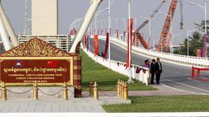 ข่าวกัมพูชา, เงินกู้จีน, สะพาน, ข่าวสดวันนี้