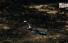 ผู้นำฝ่ายค้านซิมบับเวเสียชีวิตจากเฮลิคอปเตอร์ตก
