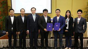 DPU จับมือ MONO29 ร่วมมือวิชาการ พัฒนาบุคลากรด้านสื่อโทรทัศน์