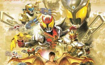Masked Rider KIVA The Movie มาสค์ไรเดอร์คิบะ เดอะมูฟวี่ ราชันย์แห่งปราสาทโลกมาร