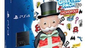 Sony จัดชุดแพคเครื่อง PS4 – เกมส์ดัง ส่งท้ายปี 2015