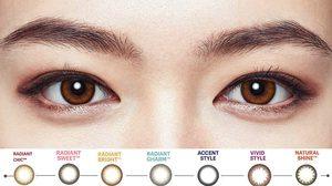 คอนแทคเลนส์เพื่อความงาม 7 ดีไซน์ แบบรายวัน สวยและดีต่อสายตา