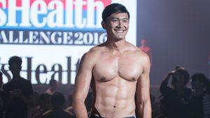 นัท ณัฐพงษ์ มาลารักษา ชายหนุ่มผู้คว้าตำแหน่ง Men's Health 2016