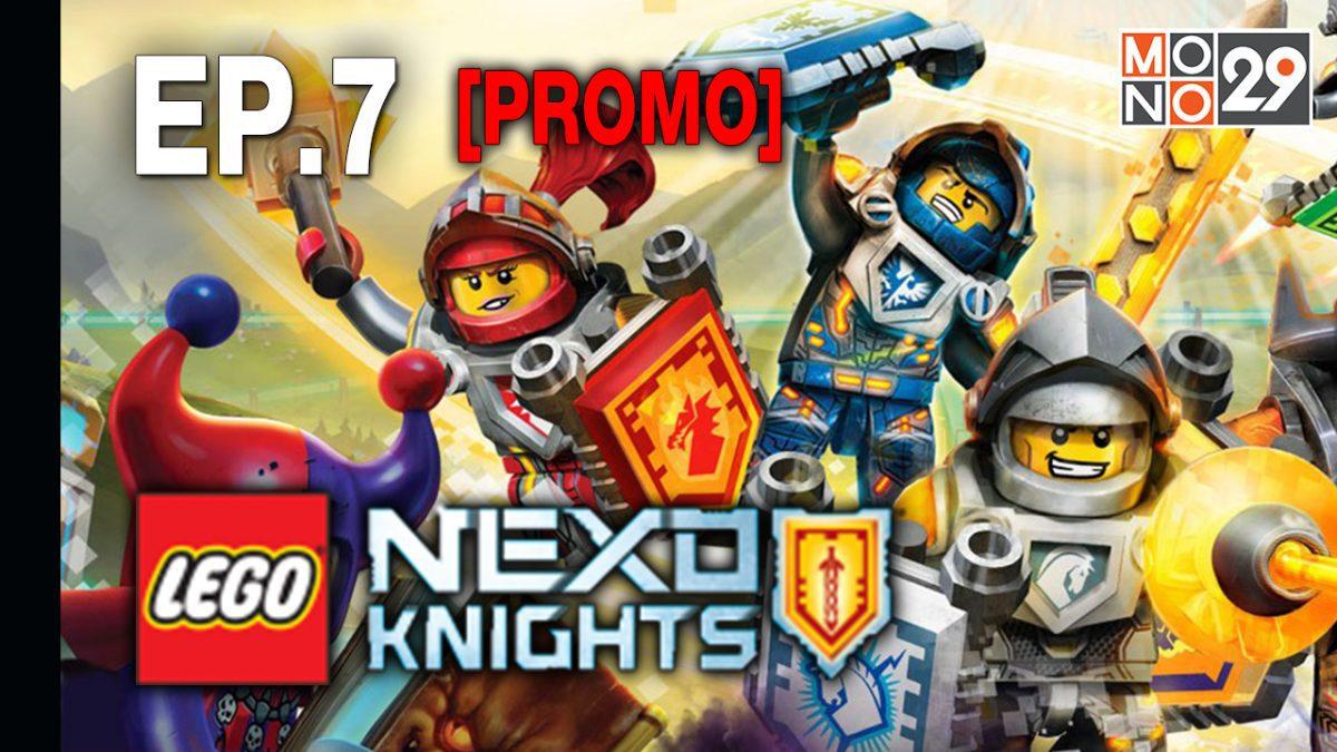 Lego Nexo Knight มหัศจรรย์อัศวินเลโก้ S.2 EP.7 [PROMO]