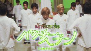 ผักชีไทยไปอินเตอร์! ไอดอลญี่ปุ่นส่งเพลง 'ผักชีเฮเว่น' ทะลุล้านวิวแล้ว!