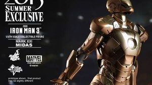 ชุดลับเกราะทองคำ IRON MAN 3 MIDAS (MARK XXI)