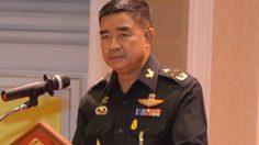 ผบ.ทบ. ยันยังไม่พบไอเอสเคลื่อนไหวในไทย ย้ำกองทัพดูแลเต็มที่