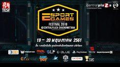 เซ็นทรัล จับมือ TESF จัดงาน ESPORT GAMES FESTIVAL 2018 ชิงรางวัลกว่า 200,000
