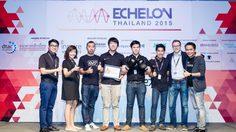 ทีม Giztix จากดีแทค แอ็คเซเลเรท คว้าชัยสนามสตาร์ทอัพงาน Echelon Thailand 2015