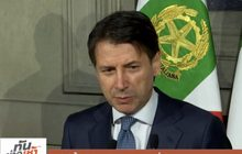 """อิตาลีตั้ง """"ยูเซปเป กอนติ"""" นั่งนายกฯ คนกลาง"""