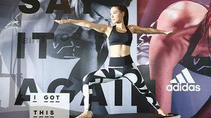อาดิดาส I GOT THIS สร้างแรงบันดาลใจให้สาวๆ ในการออกกำลังกาย แจกชุดออกกำลังกายฟรี ให้สาว Women Mthai เท่านั้น!