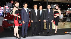 Mazda ร่วมงาน Thailand Industry Expo 2018