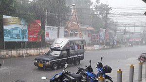 อุตุฯ เผยระวังพายุฤดูร้อน ทั่วไทยมีฝนฟ้าคะนอง