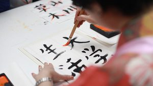 5 เทคนิคเรียนภาษาญี่ปุ่น