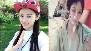 นักแสดงสาว เสียชีวิตด้วยโรคมะเร็ง หลังจากหยุดคีโม แล้วรักษาแพทย์แผนจีนอย่างเดียว