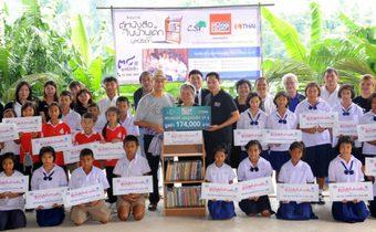 ก้าวสู่ปีที่ 4 MONO29 มอบตู้หนังสือ 29 ตู้ ส่งตรงถึงบ้านเด็กๆ