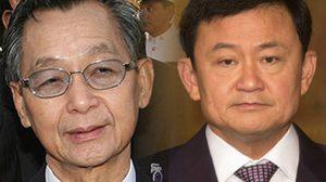 เพื่อไทย – สุรพงษ์ เย้ย ชวน ยึดติดเรื่องเก่ากล่าวหา 'ทักษิณ' แนะเลิกได้แล้ว