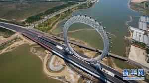 อะไรใหญ่ๆ ต้องยกให้จีน! Bailang Ferris Wheel ชิงช้าสวรรค์ไร้แกนใหญ่ที่สุดในโลก