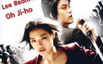 My Wife is a Gangster 3 ขอโทษอีกที แฟนผมเป็น ยากูซ่า