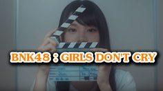 โดนตกกันเป็นแถว!! เฌอปราง นำทีมสาวๆ ตีสเลท ในทีเซอร์หนัง BNK48 : Girls Don't Cry