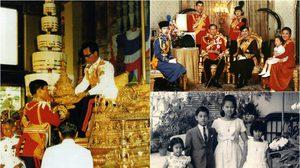 ยศใหม่ของพระราชวงศ์ เมื่อเปลี่ยนรัชกาล