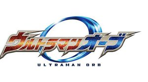 ultraman_orb_logo