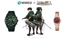 Wired X Attack on Titan