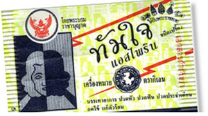11 of Thai Medicines for Survival in Your Thailand Trips