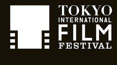 ก้าวสู่ปีที่ 30 กับ Tokyo International Film Festival 2017