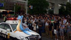 Pokémon GO ป่วนญี่ปุ่น เมื่อ Lapras ดันเกิดกลางถนน คนไล่จับเป็นแสน!