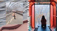 จุดถ่ายรูปเช็คอินของเหล่าฮิปเตอร์ Anyang Art Park สวนศิลปะสุดฮิป ใกล้โซล