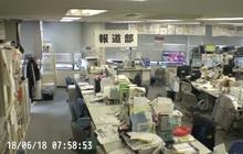แผ่นดินไหว 6.1 เขย่าโอซากา พบผู้เสียชีวิต 3 ราย