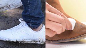 ไม่ต้องซัก รองเท้าก็กลับมาสะอาดได้ ทำอย่างไร ตามมาดู!!