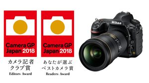 กวาดเรียบ!! Nikon D850 คว้ารางวัลสุดยอดกล้องในดวงใจ Camera GP 2018