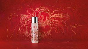 พิเศษเฉพาะ ตรุษจีน นี้! SK-II Facial Treatment Essence Limited Edition