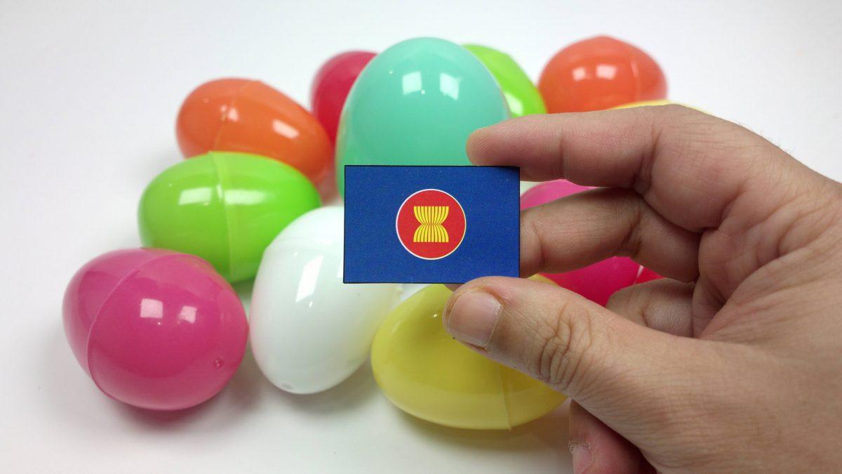 ไข่เซอร์ไพรส์ธงชาติอาเซียนทั้ง 10 ประเทศ | เรียนรู้อาเซียน | Asean Flags Surprise Eggs | Asian Flags
