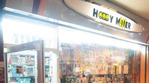 แวะพาชม! ร้านของเล่นของสะสม Hobby Master ชั้น 7 มาบุญครอง