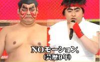 ความฮาเต็ม 10 ครีเอทเต็ม 100 ล้อเลียนการสู้ Street Fighter รายการทีวีญี่ปุ่น