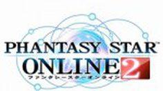 ดาวน์โหลดเกมส์ Phantasy Star Online 2
