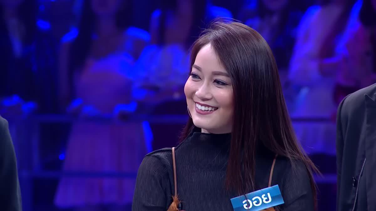 The Money Drop Thailand | เล่นเป็นหมู่ | แอนดี้, แจ็ค, คิว, ออย, บอมบ์ | 25 มิ.ย. 60